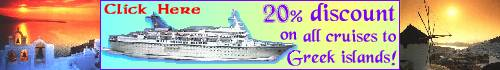 Greek islands cruises with 30% discount and free hotel! Many cruises to the Greek islands and Turkey.